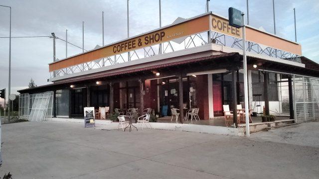 Coffee & SHOP Καλεμης