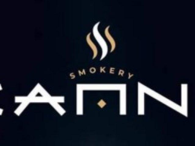 ΚΑΠΝΑ Smokery