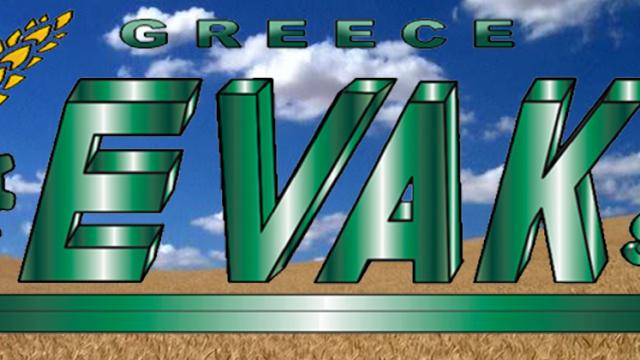 ΕΒΑΚ Α.Ε – Ελληνική Βιομηχανία Αγροτικών Κατασκευών