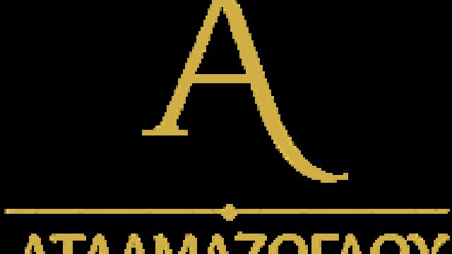 Οικογένεια Ατλαμάζογλου – Παραδοσιακά αλλαντικά